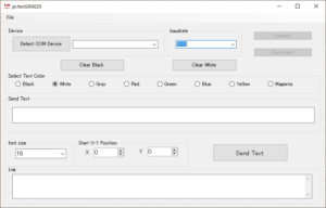 LCDモジュールコントロールアプリケーション